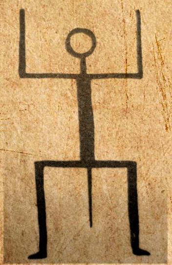 Strichzeichnung eines Menschen oder eines Froschs mit einem Runden Kopf. Die Arme sind erhoben.
