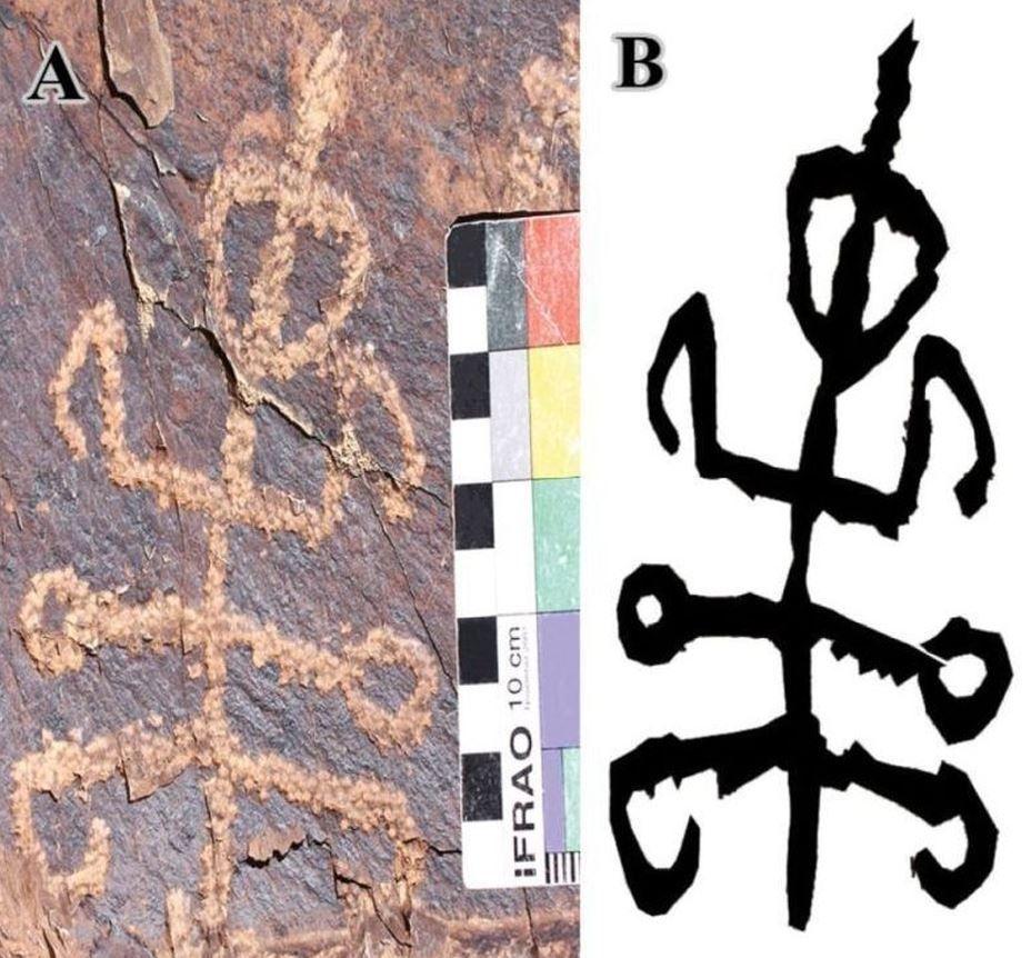 Eine zweigeteilte Darstellung auf der Linken Seite ist die Felsritzung gezeigt, auf der anderen seite eine Umzeichnung.