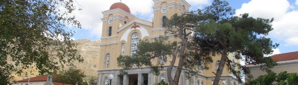 Die Kirche Megali Pagina von weitem.