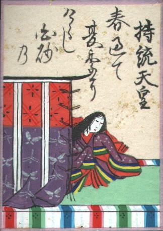 Kalligrafie der Kaisrin Jito von Japan. ine Jrau sitzt auf iner Wise. Sie trägt ein Violettes Gewand, inem Kimono ähnlich. Sie ist zur Hälfte hintr einm Rot Violtten Vorhang verborgen, hinter dem sie hervor blickt