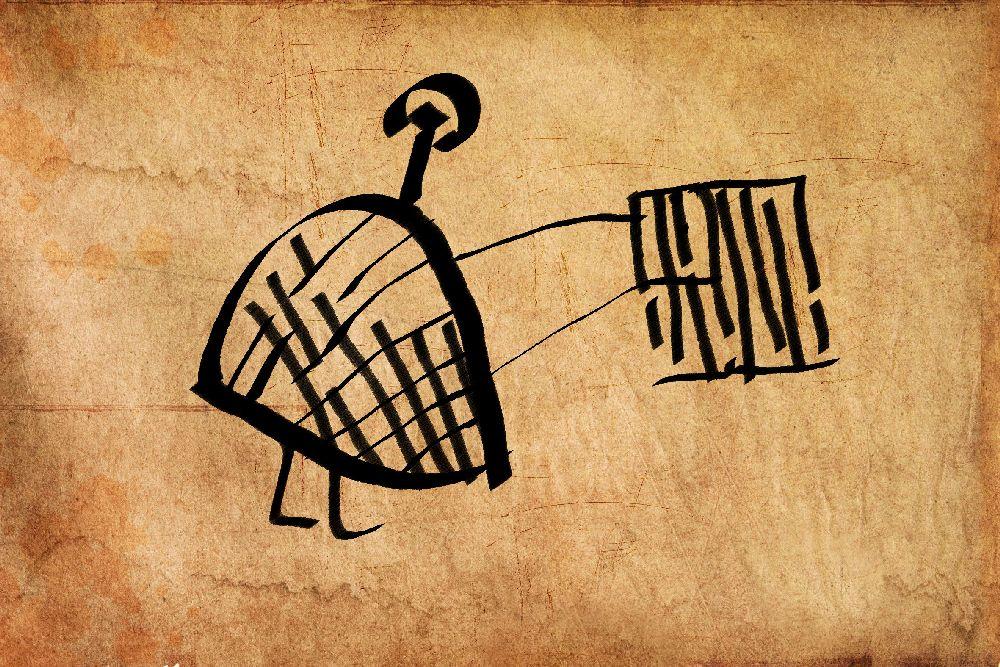 Eine Kaligraphie auf einem pergament, sie zeit ein Strichmänchen mit halbrunden Körper. Die hänade halten ein Rechteckieges gebilde in den händen